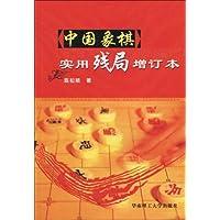 http://ec4.images-amazon.com/images/I/51sHbYRWUxL._AA200_.jpg