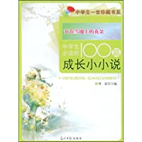 http://ec4.images-amazon.com/images/I/51sIuaoIhzL._AA200_.jpg