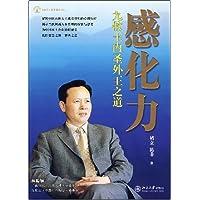 http://ec4.images-amazon.com/images/I/51sJFTrJsoL._AA200_.jpg