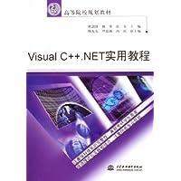 http://ec4.images-amazon.com/images/I/51sJx2ceUaL._AA200_.jpg