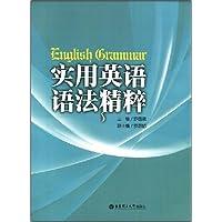 http://ec4.images-amazon.com/images/I/51sKLTu9aEL._AA200_.jpg