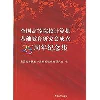 http://ec4.images-amazon.com/images/I/51sL6Mbw53L._AA200_.jpg