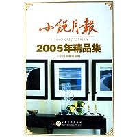 http://ec4.images-amazon.com/images/I/51sLPxgGgCL._AA200_.jpg