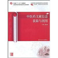 http://ec4.images-amazon.com/images/I/51sLiruq52L._AA200_.jpg