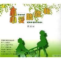 http://ec4.images-amazon.com/images/I/51sMGCpBh1L._AA200_.jpg