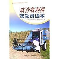 http://ec4.images-amazon.com/images/I/51sNARm20NL._AA200_.jpg