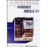 http://ec4.images-amazon.com/images/I/51sNBhdkLjL._AA200_.jpg