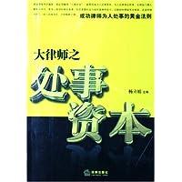 http://ec4.images-amazon.com/images/I/51sNPSYqrwL._AA200_.jpg