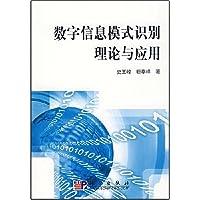 http://ec4.images-amazon.com/images/I/51sNUwMrK2L._AA200_.jpg