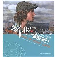 http://ec4.images-amazon.com/images/I/51sOAJzixcL._AA200_.jpg