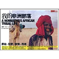 http://ec4.images-amazon.com/images/I/51sOrx4TFaL._AA200_.jpg