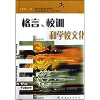 http://ec4.images-amazon.com/images/I/51sPXJkakEL._AA200_.jpg