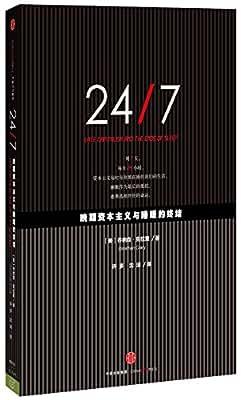 24/7:晚期资本主义与睡眠的终结.pdf