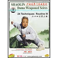 http://ec4.images-amazon.com/images/I/51sQCWGWHPL._AA200_.jpg
