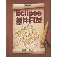 http://ec4.images-amazon.com/images/I/51sQEYVNXgL._AA200_.jpg