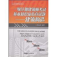 http://ec4.images-amazon.com/images/I/51sQFg7Ub%2BL._AA200_.jpg