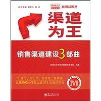 http://ec4.images-amazon.com/images/I/51sQhPZrwdL._AA200_.jpg