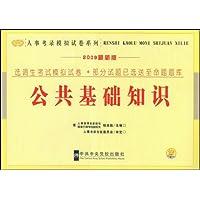 http://ec4.images-amazon.com/images/I/51sR2szmMPL._AA200_.jpg