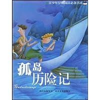 http://ec4.images-amazon.com/images/I/51sR2zM8oXL._AA200_.jpg