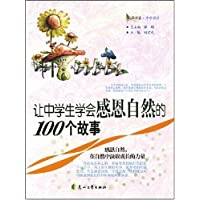 http://ec4.images-amazon.com/images/I/51sRp8RxSOL._AA200_.jpg