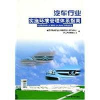 http://ec4.images-amazon.com/images/I/51sTCwTh28L._AA200_.jpg