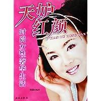 http://ec4.images-amazon.com/images/I/51sTXwjeJxL._AA200_.jpg