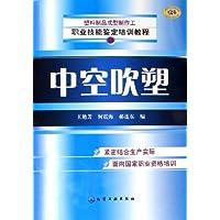 http://ec4.images-amazon.com/images/I/51sTiXFs1bL._AA200_.jpg