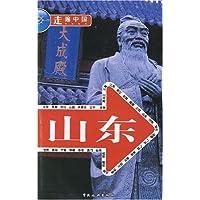 http://ec4.images-amazon.com/images/I/51sUe1kAoYL._AA200_.jpg
