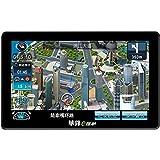 华锋E路航X10车载GPS导航仪(7英寸大屏、带AVIN接口、8G内存、超高性价比)-图片
