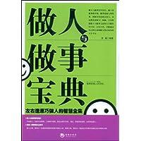 http://ec4.images-amazon.com/images/I/51sVIG3Q6iL._AA200_.jpg