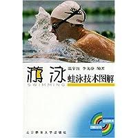 http://ec4.images-amazon.com/images/I/51sWep6yWZL._AA200_.jpg