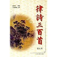 http://ec4.images-amazon.com/images/I/51sWf8XBqPL._AA200_.jpg
