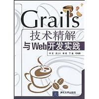 Grails技术精解与Web开发实践