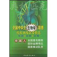 http://ec4.images-amazon.com/images/I/51sYQTQWDyL._AA200_.jpg