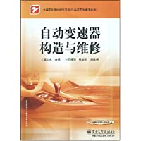 http://ec4.images-amazon.com/images/I/51sYyCVzjgL._AA200_.jpg