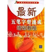 http://ec4.images-amazon.com/images/I/51sYzKjjo2L._AA200_.jpg