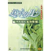 http://ec4.images-amazon.com/images/I/51sZcOH2RBL._AA200_.jpg