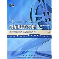 http://ec4.images-amazon.com/images/I/51saHp0ayKL._AA200_.jpg