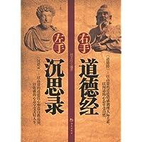 http://ec4.images-amazon.com/images/I/51saV0VlSnL._AA200_.jpg