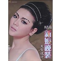 http://ec4.images-amazon.com/images/I/51saYuHnEZL._AA200_.jpg
