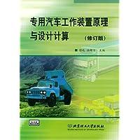 http://ec4.images-amazon.com/images/I/51sae3-7yPL._AA200_.jpg