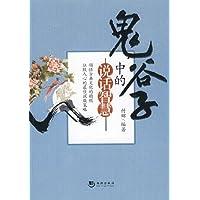 http://ec4.images-amazon.com/images/I/51satQ7jQKL._AA200_.jpg