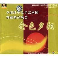 http://ec4.images-amazon.com/images/I/51sbYqmFSVL._AA200_.jpg
