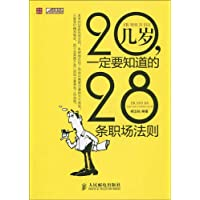 http://ec4.images-amazon.com/images/I/51sbxzHjk%2BL._AA200_.jpg