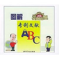 http://ec4.images-amazon.com/images/I/51sc5QwLJAL._AA200_.jpg