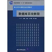 http://ec4.images-amazon.com/images/I/51scAh7QIBL._AA200_.jpg