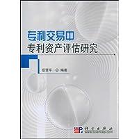 http://ec4.images-amazon.com/images/I/51sdICdr2tL._AA200_.jpg