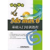 http://ec4.images-amazon.com/images/I/51sdVfKQ-7L._AA200_.jpg