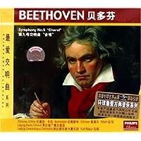 贝多芬第9号交响曲合唱