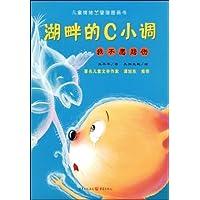http://ec4.images-amazon.com/images/I/51sdb8gYWBL._AA200_.jpg